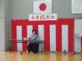 喜寿祝:岡野滋美さん