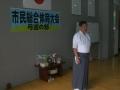 開会式での直井会長による挨拶