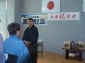直井会長による挨拶とお祝いの言葉