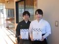 入賞者 8位:斎藤和子先生 9位山上美優さん