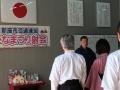 開会式 直井会長のあいさつ