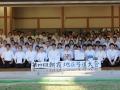 第4回朝霞地区弓道大会集合写真