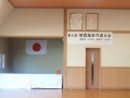第6回朝霞地区弓道大会